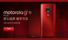 Moto G7 Plus officially launched in Viva Red Color with 128 GB storage