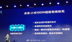 Xiaomi 100W Super Charge Turbo Tech To Debut With Mi Mix 4