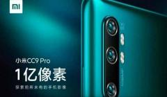 Xiaomi MI CC9 Pro Officially Announced: 108MP Penta-Camera, 5,260mAh Battery Key Highlights