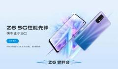 Vivo Z6 5G To Pack Snapdragon 765 SoC And PC- Grade Liquid Cooling