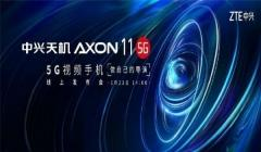 ZTE To Announce Axon 11 5G Smartphone On March 23
