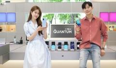 Samsung Galaxy A Quantum Is World's First 5G Smartphone With This Unique Feature