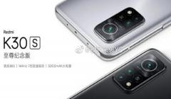 Redmi K30S Likely Launching As Rebranded Mi 10T: What To Expect?