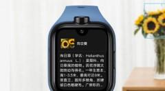 Xiaomi Kids Smart Watch 4 Pro