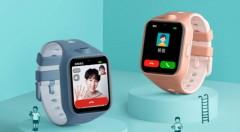 Xiaomi Kids Smart Watch 4