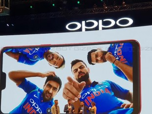 OPPO F7 Event Images