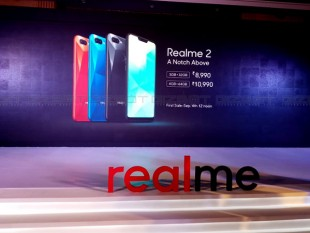 Realme 2 Event Images