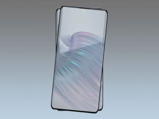 Samsung Galaxy One 2020 Concept Images
